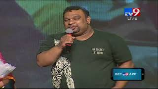 Mahesh kathi Speech at Mental Madhilo Movie Pre Release Event || TV9