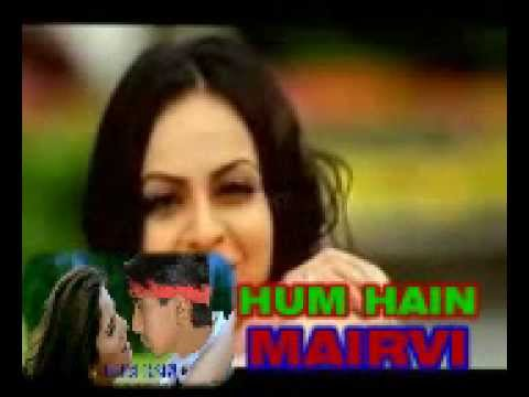 Kal Ham Jis Sy Mily Thy hum Hain Mairvi Film Of Nasir Khan... video
