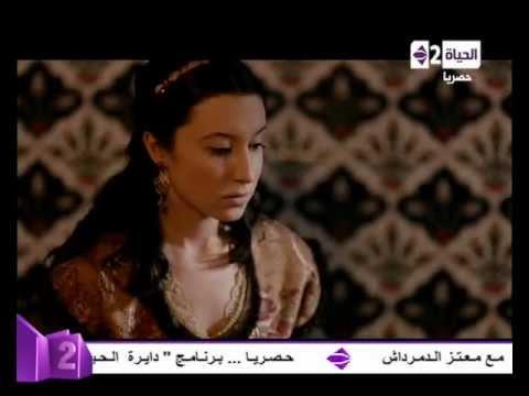 مسلسل أرض العثمانيين ـ الحلقة الثامنة عشر