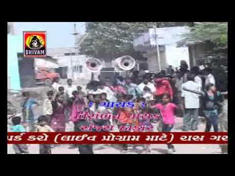 Gujarati Lagna Geet ||Meera Nayak- Mandave Madhurino Velo || New Lagna Geet Fatana | Desi Lagan Geet