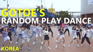 「RPD」 Gotoe's K-Pop Random Play Dance in Korea / 고퇴경의 랜덤플레이댄스 in 울산