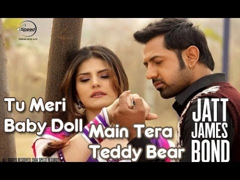 Tu Meri Baby Doll  | Gippy Grewal Feat Badshah | Jatt James Bond video
