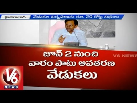 CM KCR plans  grandly to celebrate Telangana State Formation Day  (08-04-2015)