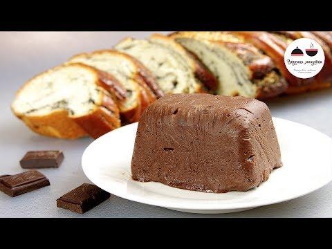 ШОКОЛАДНЫЙ ЗАВТРАК  Вкуснейшее Домашнее Шоколадное Масло за несколько минут