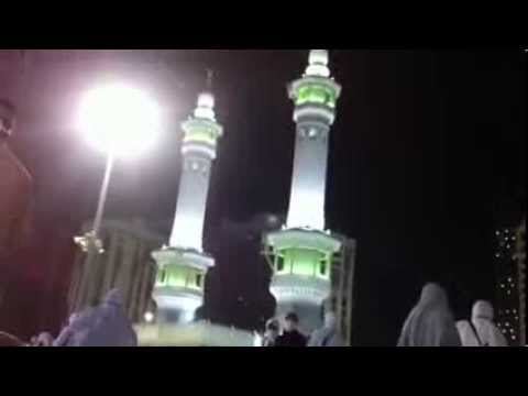 Fajr Adan- Makkah Hajj 2013 video