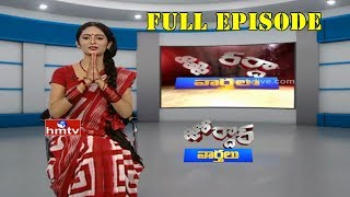 Balayya Election Campaign in Nandyal | Rape Attempt on Telugu Actress | Jordar Full Episode