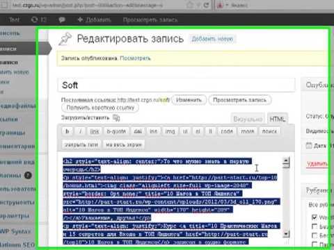 Урок 3. Несколько ключевых отличий редакторов Notepad++ и Dreamwever. FunnyDog.TV
