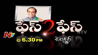 BJP Leader K. Laxman Exclusive Interview || Face to Face || Promo