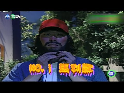 【驚聲尖笑(完整版)】孟廣美 沈嶸 馬利歐 澎恰恰 胡瓜 許傑輝 許效舜