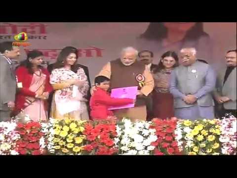 PM Modi launches Beti Bachao Beti Padhao National Programme in Haryana
