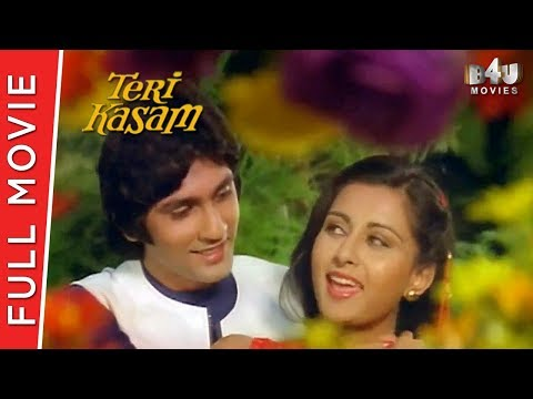 Teri Kasam Full Hindi Movie Kumar Gaurav - Poonam Dhillon - Nirupa Roy Full Hd 1080p