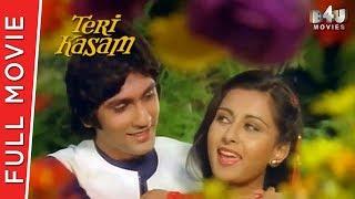 Teri Kasam | Full Hindi Movie | Kumar Gaurav, Poonam Dhillon, Nirupa Roy | Full HD 1080p