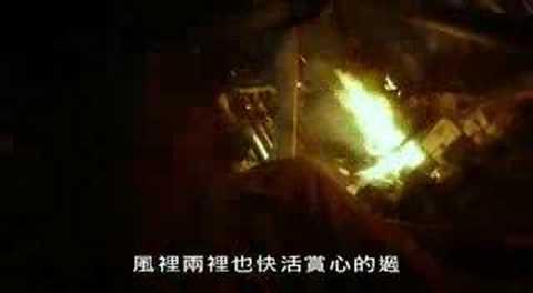 《笑傲江湖之東方不敗風雲再起》林青霞彈唱插曲'笑紅塵