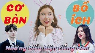 Những biểu hiện tiếng Hàn CƠ BẢN và BỔ ÍCH (feat. Ong Seong Wu)