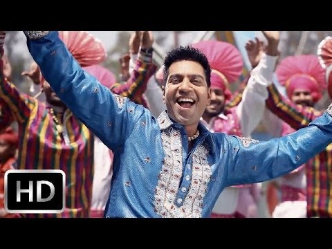 PHOTO VIAH VALI | OFFICIAL VIDEO | KAMAL HEER