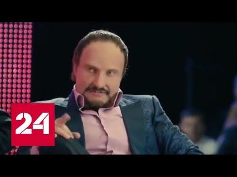 Александр Ревва: новость об иске Стаса Михайлова - провокация - Россия 24