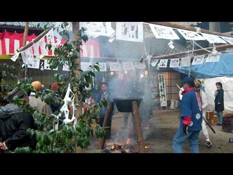 北設楽郡 東栄町 河内 花祭り