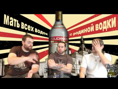 Stolichnaya Premium Russian Vodka Review (Moscow, Russia/Riga, Latvia)