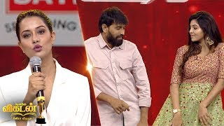 GULEBA Dance Moves on Stage by Athulya & Johnny | Ananda Vikatan Cinema Awards 2018