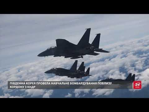 КНДР запустила балістичну ракету над Японією: реакція світу