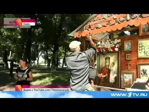 В Тернопольской области Украины радикалы штурмуют храмы