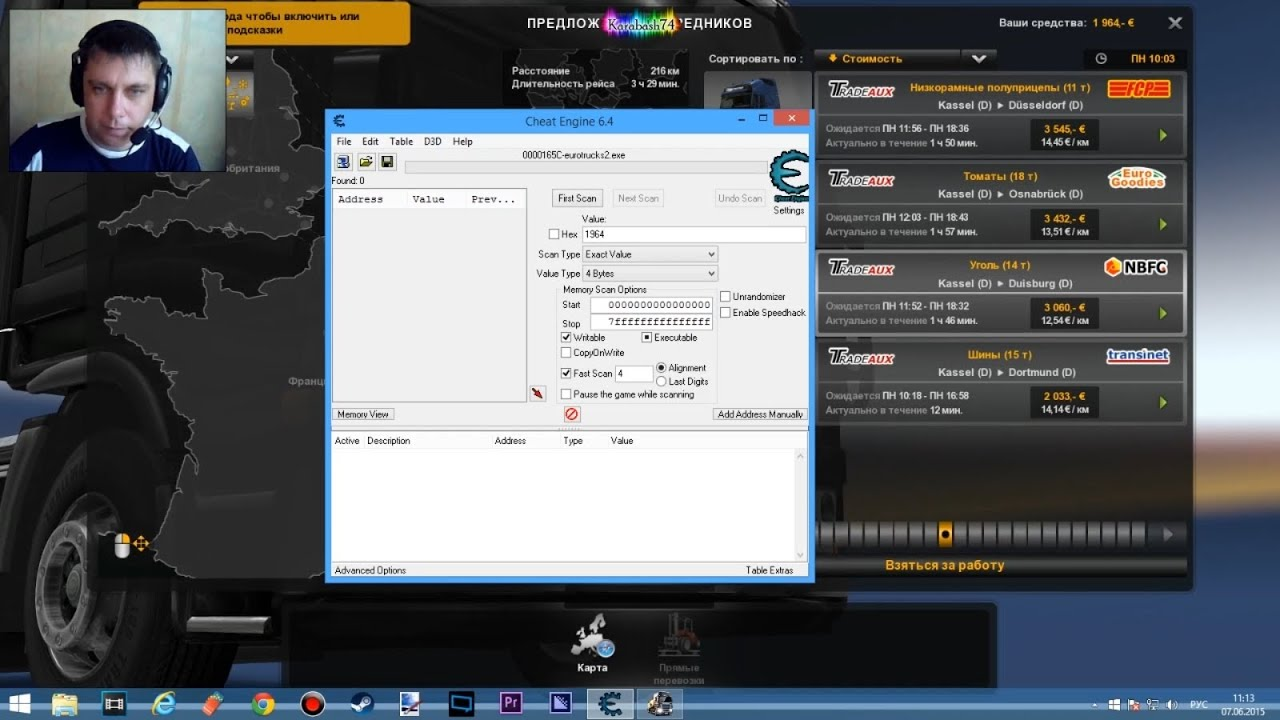 Уроки для cheat engine 6 3 23 фотография