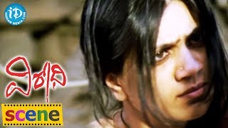 Virodhi - Virodhi Movie - Srikanth Best Scene