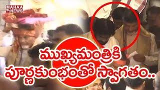 CM Chandrababu Offers Special Prayers at Dashavatara Venkateswara Swamy Temple Vijayawada|Mahaa News