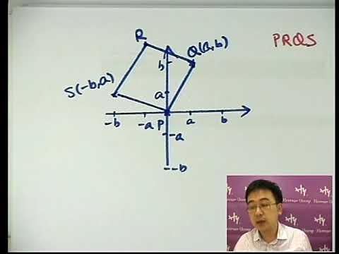 Download  Herman Yeung - CE Maths PP 1991/II/Q28 C天書內容 Gratis, download lagu terbaru