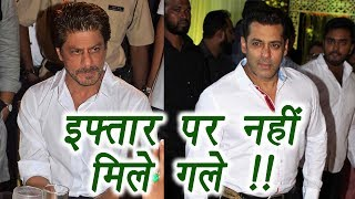 Salman Khan , Shahrukh Khan AVOIDED each other at Baba Siddique IFTAR Party | FilmiBeat