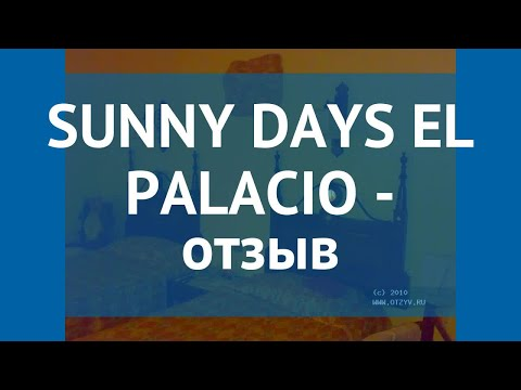 SUNNY DAYS EL PALACIO 5* Египет Хургада отзывы – отель САННИ ДЕЙС ЭЛЬ ПАЛАЦИО 5 Хургада отзывы видео