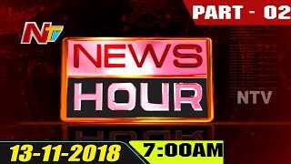 News Hour | Morning News | 13th November 2018 | Part 02 | NTV