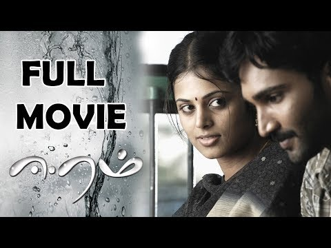 Eeram Tamil Full Movie | Aadhi | Nandha