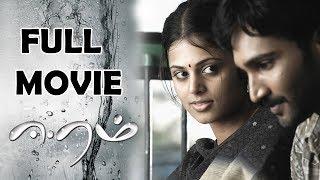 Eeram Tamil Full Movie   Aadhi   Nandha