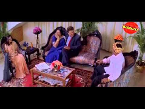 Excuse Me:2003:Kannada Mini Movie