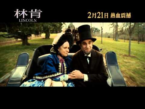 《林肯》 電視廣告 Lincoln Hong Kong TVC