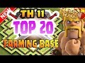 TOP 20 FARMING BASE TH 11  2017 | TITAN FARMING BASE / LEGEND FARMING BASE LAYOU