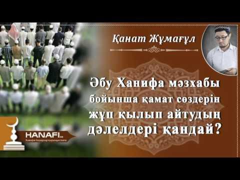 oralniy-seks-v-mazhab-hanafi