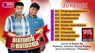 Malayalam Mappila Songs | Bellboy | Thanseer Koothuparamba Saleem Kodathoor | Audio Jukebox