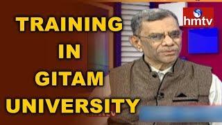 Training In GITAM University | Prof N. Shiva Prasad | Career Times | 18-02-2018 | hmtv News