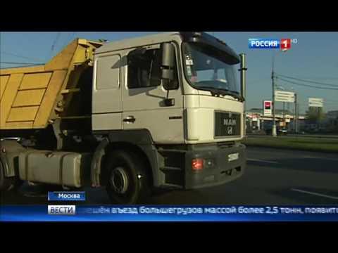 В СВАО и САО Москвы появится грузовой каркас