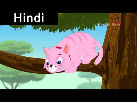 Fox And The Cat - Aesop's Fables In Hindi - Animated cartoon Tales For Kids video