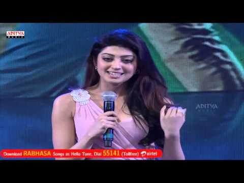 Praneetha Speech At Rabasa Audio Launch - Jr NTR, Samantha, Pranitha