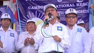 CNRP's 2017 Commune Election campaign over Cambodia