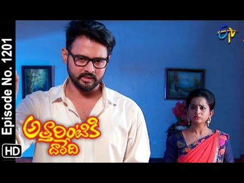 Attarintiki Daredi | 10th September 2018 | Full Episode No 1201 | ETV Telugu