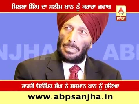 Milkha Singh' reply to Salman Khan's father