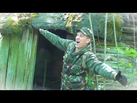 ПА-РАМ-ПАМ-ПАМ!!! Я НАШЕЛ ЕЕ! Коп в лесу удался... пупер - супер находка