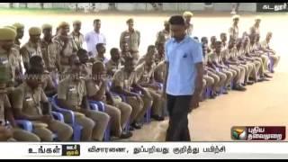 Ungal Oor Ungal Kural: Morning News (28/06/2016) | Puthiyathalaimurai TV