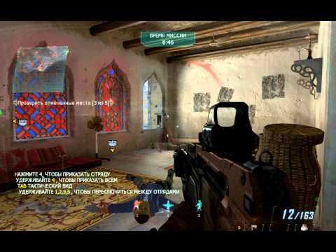 Call of Duty: Black Ops 2 прохождение - Второй шанс