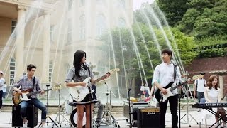 Trailer Orange Marmalade